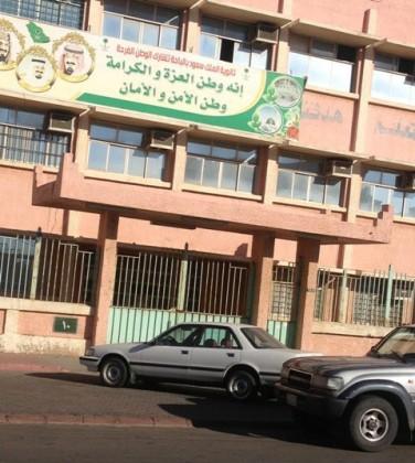 مدرسة بوسط الباحة (4)