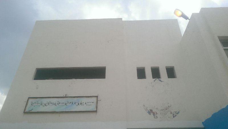 مدرسة حبيب بن زيد بختبة (14)