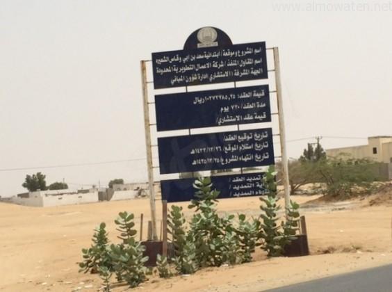 مدرسة-سعد-بن-ابي-وقاص 1