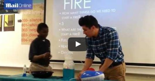 مدرس يشعل النار
