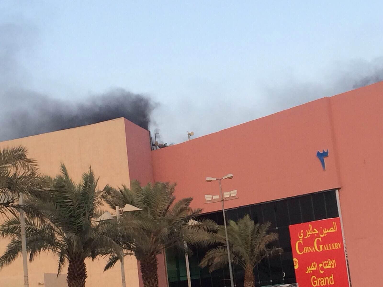 مدني #الخرج يخمد حريقًا هائلًا بمجمع #جو_مول التجاري (4)