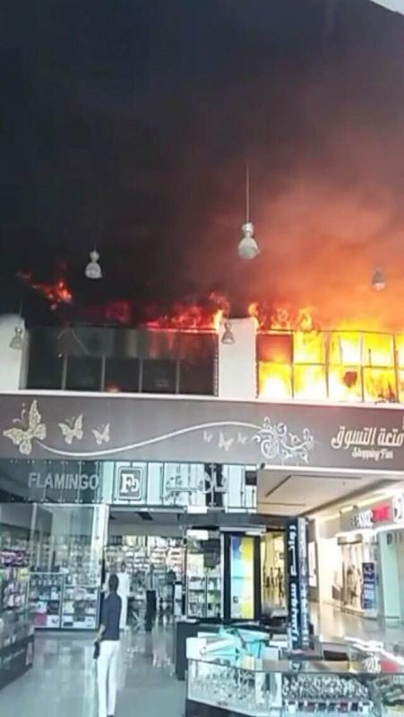مدني #الخرج يخمد حريقًا هائلًا بمجمع #جو_مول التجاري (5)