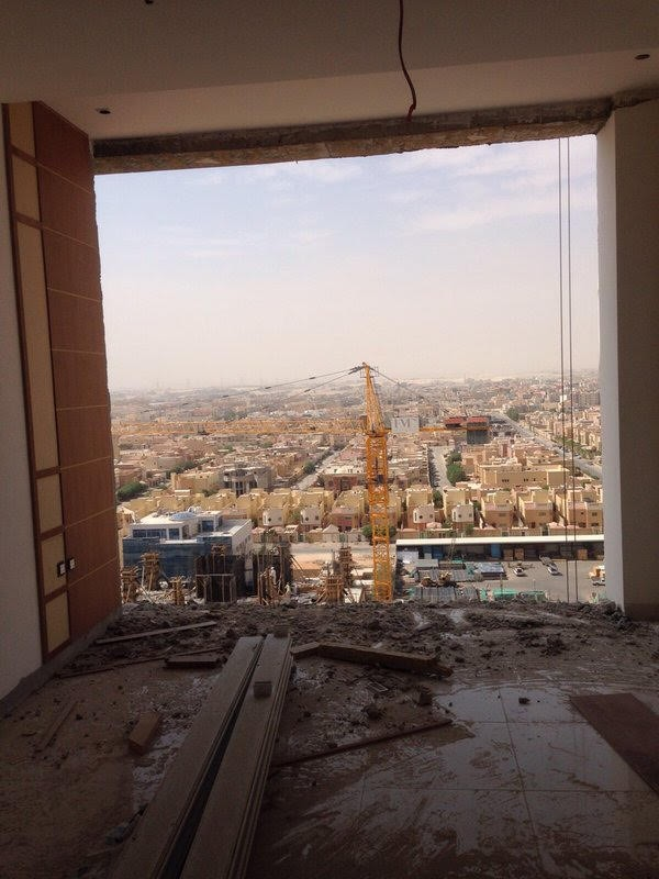 مدني الرياض