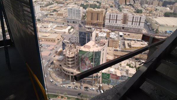 مدني الرياض1