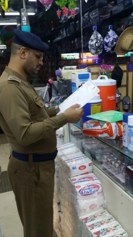 مدني جازان يكثف حملاته التفتيشية على المحال التجارية (1)