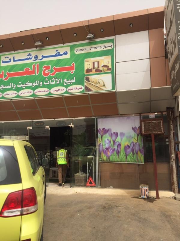 مدني جازان يكثف حملاته التفتيشية على المحال التجارية (366488211) 