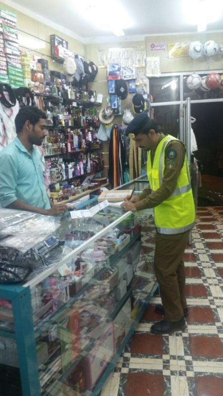 مدني جازان يكثف حملاته التفتيشية على المحال التجارية (366488212) 