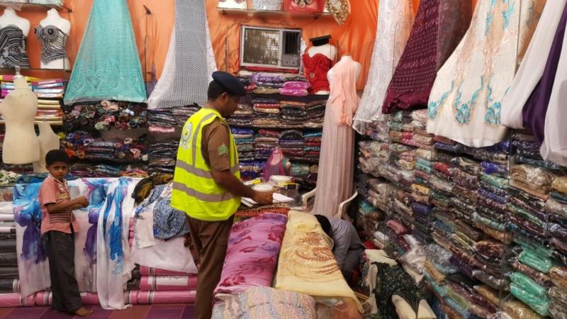مدني جازان يكثف حملاته التفتيشية على المحال التجارية (366488215) 