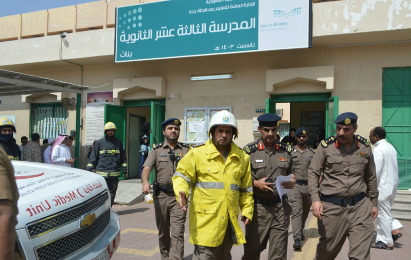 مدني جدة يباشر إخلاء مدرسة بنات بعد تعليق الجرس (1)