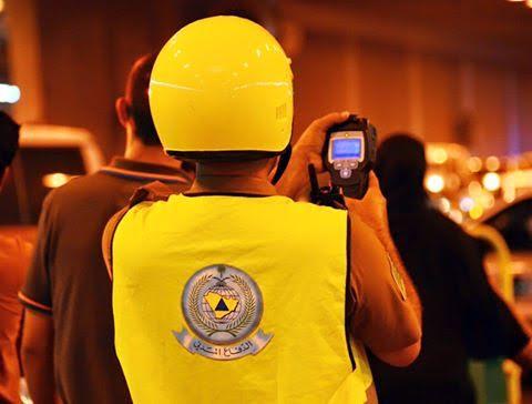 مدني مكة تُخصص فرقاً لمباشرة رصد وقياس الانبعاثات الكربونية (232941573) 