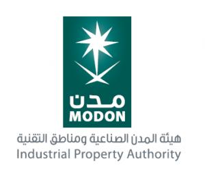 الهيئة السعودية للمدن الصناعية ومناطق التقنية - مدن