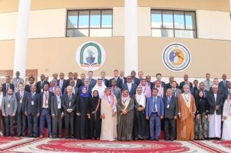 توسيع اختصاصات مدونة سلوك جيبوتي لتشمل كل الجرائم البحرية - المواطن