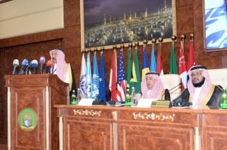بالصور.. 19 دولة تناقش الجرائم البحرية بمؤتمر مدونة سلوك جيبوتي في #جدة - المواطن