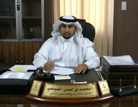 مدير إدارة التشغيل الذاتي بصحة جازان الأخصائي محمد بن حسن الفيفي