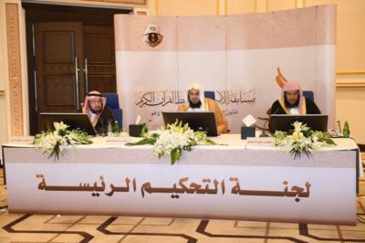 مدير الامن العام يتابع التصفيات النهائية لمسابقة الامير نايف لحفظ القران الكريم9