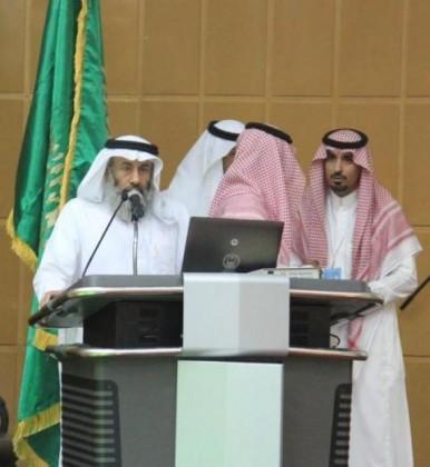 مدير التربية والتعليم في بيشة الأستاذ سعد آل سالم