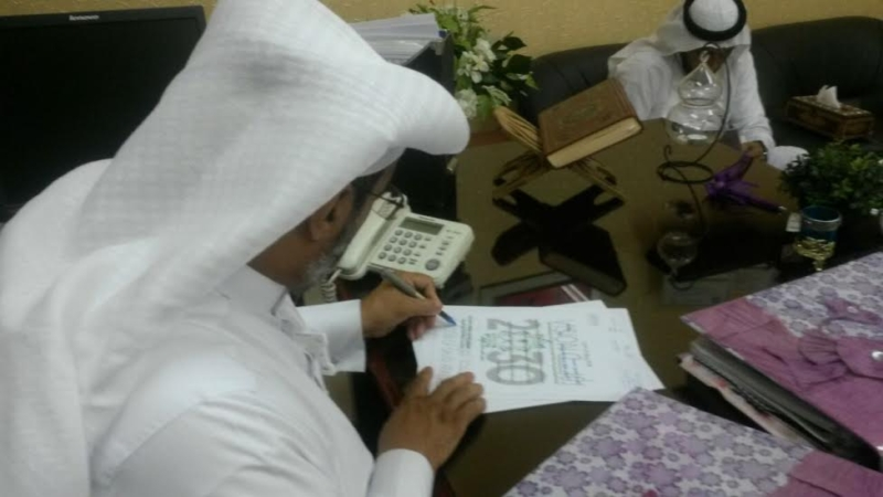 مدير تعليم #محايل7
