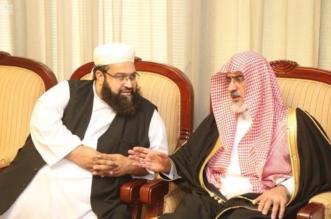 بالصور.. إنجازات جامعة الإمام حاضرة في اجتماع أباالخيل مع رئيس علماء باكستان - المواطن