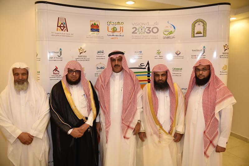 مدير جامعة الملك خالد يزور خيمة أبها السياحية الدعوية 3
