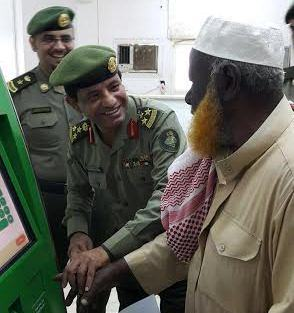 مدير جوازات عسير العميد سعد بن ابراهيم الخالدي يتفقد ادارة جوازات محافظة محايل