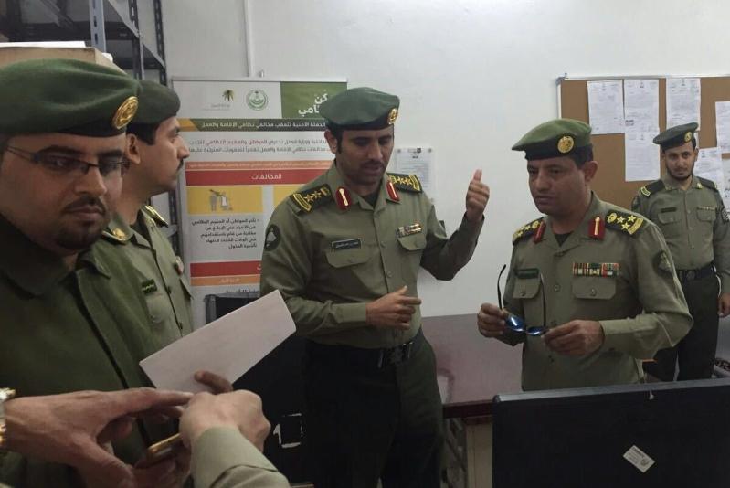 مدير جوازات عسير يتفقد ادارة جوازات ظهران الجنوب وشعبة سراة عبيده  (2)