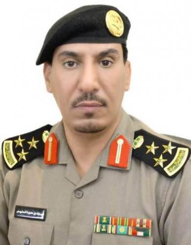 مدير سجون منطقة عسير العميد مبارك محيا السليس