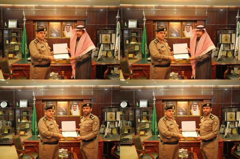 مدير - شرطة -  الجوف - تكريم - ظباط