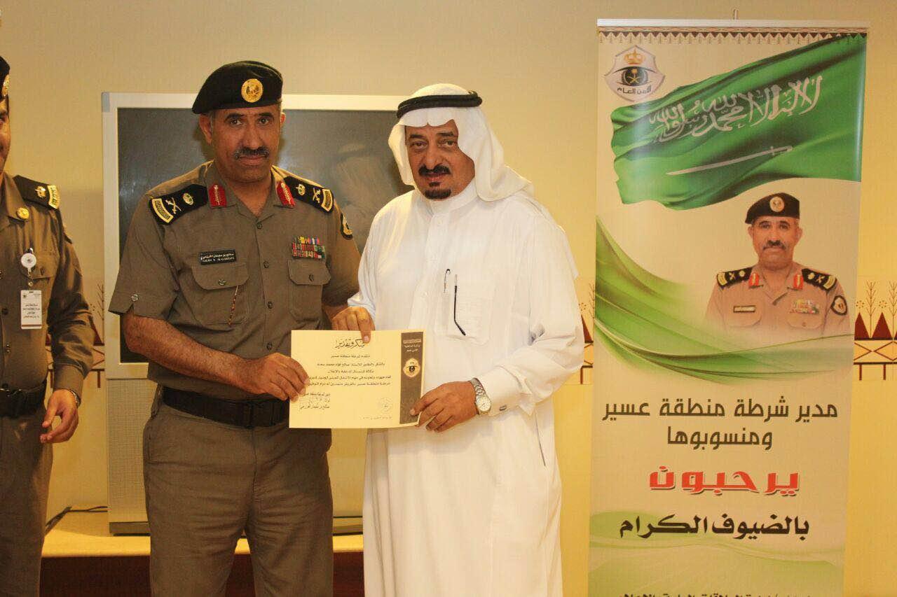 مدير شرطة منطقة عسير يفتتح المركز الثقافي بالمديرية (6)