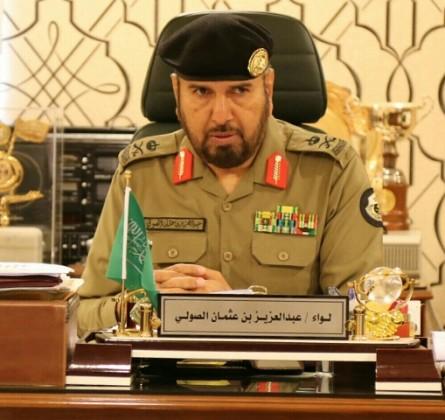 مدير شرطة منطقة مكة المكرمة اللواء عبدالعزيز بن عثمان الصولي