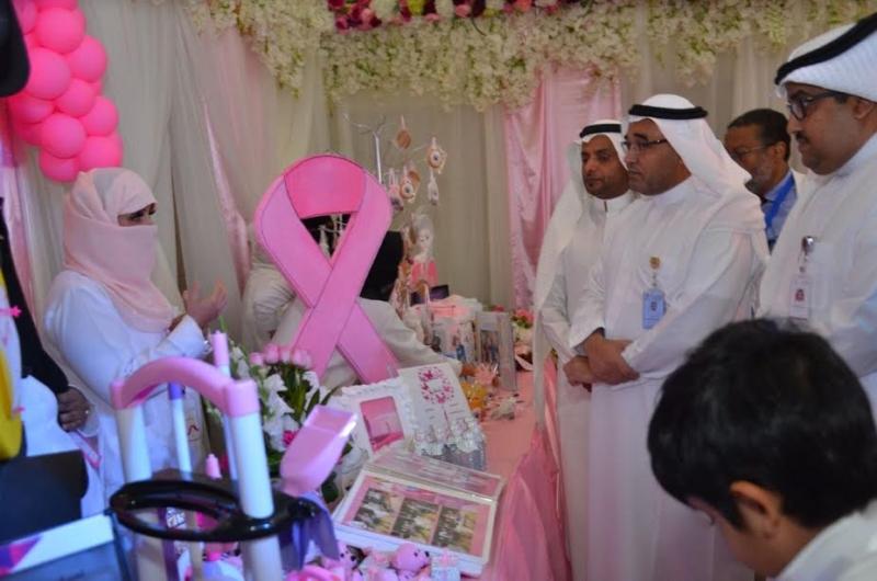 مدير صحة المدينة يرعى الفعاليات الختامية للكشف المبكر عن سرطان الثدي
