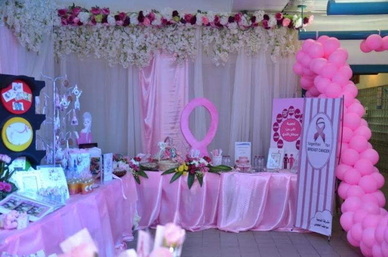 مدير صحة المدينة يرعى الفعاليات الختامية للكشف المبكر عن سرطان الثدي3