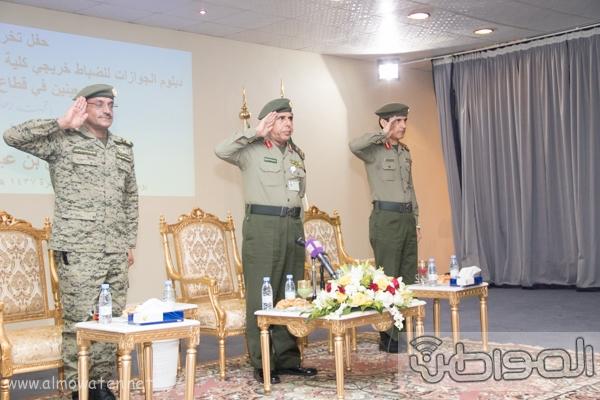 مدير عام الجوازات يرعى حفل تخريج دبلوم الجوازات للضباط  (157290856) 