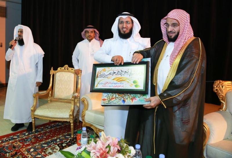 مدير مكتب تعليم الظهران يكرم الشيخ القرني