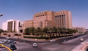 مدينة الأمير سلطان الطبية العسكرية