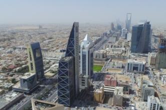 النشاط التجاري العادي في المملكة لن يتأثر بالتحقيقات في قضايا الفساد - المواطن