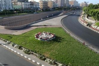 مدينة الطائف