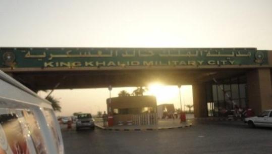 مدينة-الملك-خالد-العسكرية