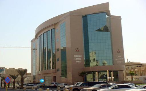 مدينة الملك سعود الطبية في الرياض