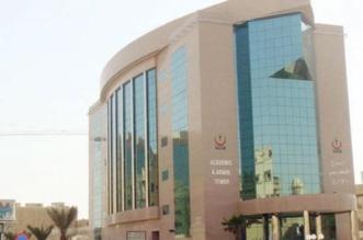 حقيقة ضعف التكييف في قسم سكرتارية مدينة الملك سعود الطبية - المواطن