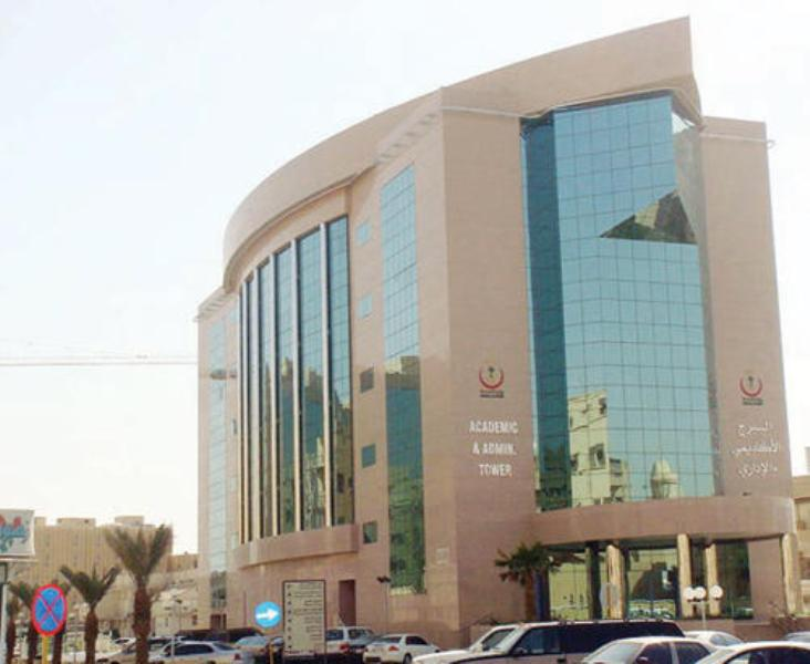 وظائف صحية لحديثي التخرج بـ مدينة الملك سعود الطبية