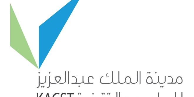 وظائف شاغرة للجنسين بمدينة الملك عبدالعزيز للعلوم والتقنية   صحيفة المواطن الإلكترونية