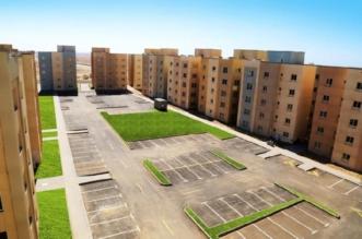 مدينة الملك عبدالله الاقتصادية توفر مجموعة من الأراضي السكنية لمشروع الحجاز ميرام - المواطن