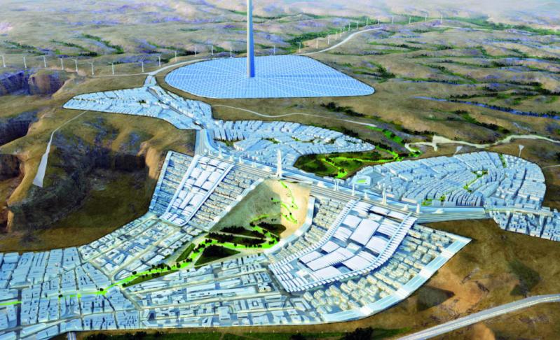 مدينة الملك عبدالله للطاقة توقع عقد مشروع نموذج التبريد بالطاقة الشمسية