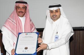 مدينة سلطان الإنسانية تنال شهادة الاعتماد الصحي - المواطن