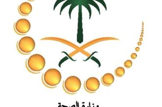 مدينة الملك فهد الطبية تفتح التقديم لدبلوم الأطراف الصناعية - المواطن