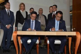 اتفاقية بين أجفند ويونيتار لتوفير حلول تمويل إبداعية للاجئين - المواطن