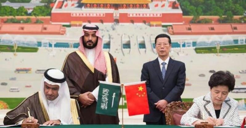 مذكرة تفاهم السعودية الصيين