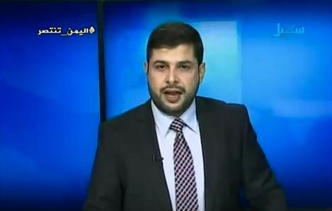 مذيع-يمني
