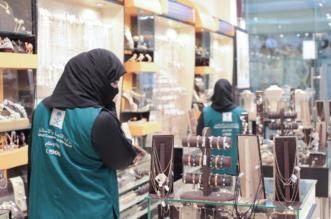 شاهد .. شقائق الرجال يراقبن الأسواق في مكة وجدة والطائف والمدينة - المواطن
