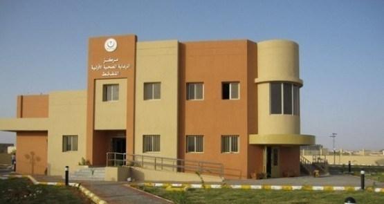 مراكز الرعاية الصحية